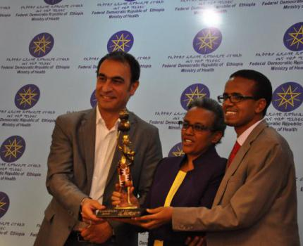 ECSC-SUN Hands Over the 2017 Scaling Up Nutrition (SUN) Champion's Award to Former First Lady